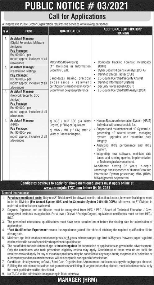 PAEC Atomic Energy Commission Jobs 2021