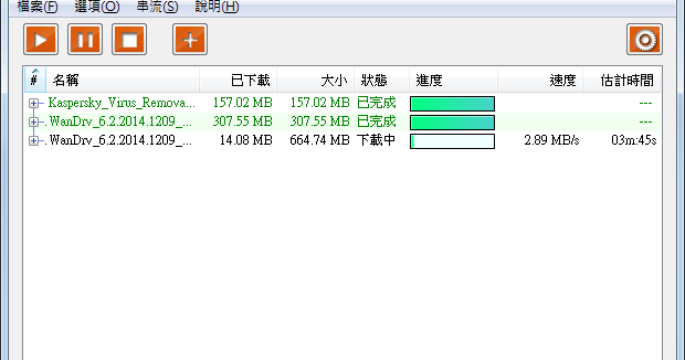 MegaDownloader 1.7 免安裝中文版 - MEGA下載器 破解流量限制 - 阿榮福利味 - 免費軟體下載