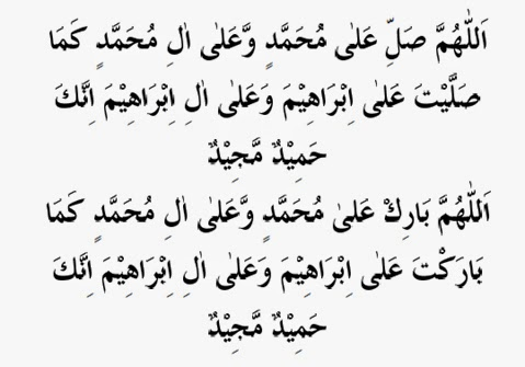 Durood e Ibrahimi With English Translation - IslamiWazaif