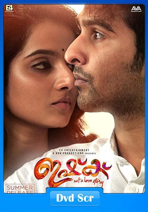 Ishq 2019 Malayalam 720p HQ DVDScr x264 | 480p 300MB | 100MB HEVC Poster