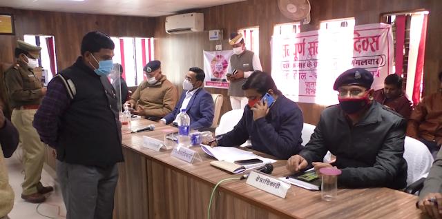 Ration card not made by Mahendra Kumar of Itounja, Lucknow, Tehsil was circling
