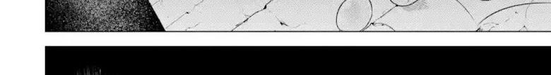 Tensei Kenja no Isekai Life - หน้า 30