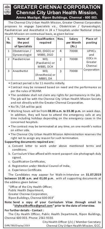 Greater Chennai Corporation Walk-in 2019 for Doctor posts (9 Vacancies)