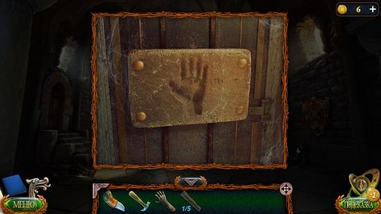 на дверях отпечаток руки в игре затерянные земли 4 скиталец