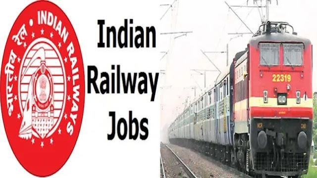 इंडियन रेलवे में 10वीं पास के लिए नौकरी