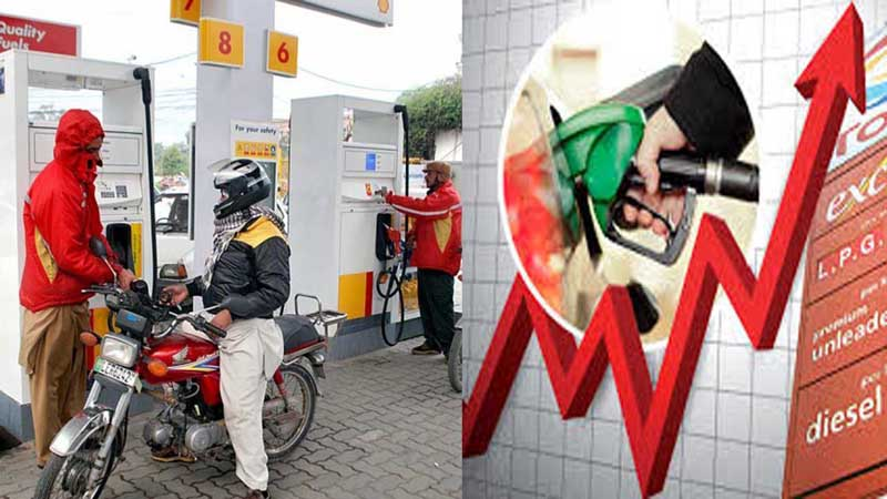 petroleum-products-prices-increased-in-Pakistan