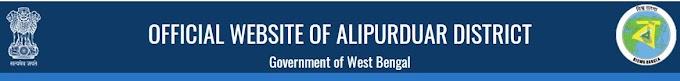 আলিপুরদুয়ারের স্বাস্থ্য কর্মী নিয়োগ। jobs in Alipurduar 2021 -@Alipurduar.gov.in- karmasangsthan