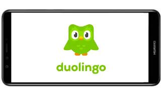 تنزيل برنامج دولينجو بلس بريميوم Duolingo plus  Premium mod unlocked Pro مدفوع مهكر بدون اعلانات بأخر اصدار من ميديا فاير للاندرويد و الايفون.