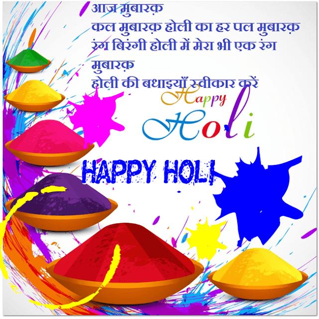 Holi Best Wallpaper, Pics, & Photos