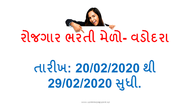 Employment Office Vadodara has published Advertisement for below mentioned Posts 2019. Other details like age limit, educational qualification, selection process, application fee and how to apply are given below.