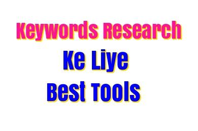 Keywords Research Ke Liye Best Tool