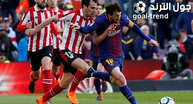 نتيجة مواجهة برشلونة واتلتيك بلباو في الدوري الاسباني