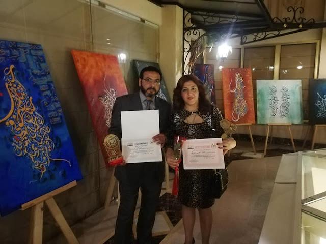 """""""عصام منانا """"يكرم في المنتدى الدولي للتسامح والإبداع"""