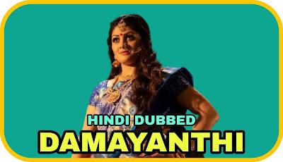 Damayanthi Hindi Dubbed Movie