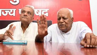 rss-bjp-denger-for-nation-cpi