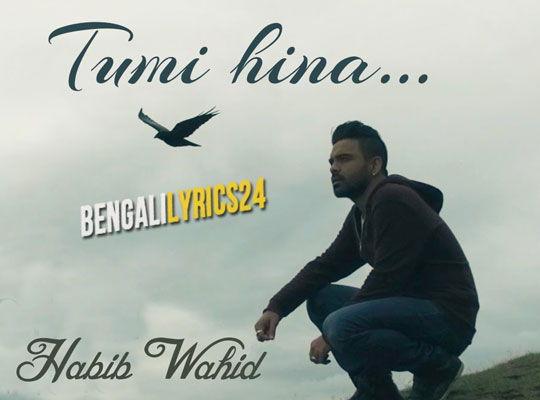 Tumihina, Habib Wahid
