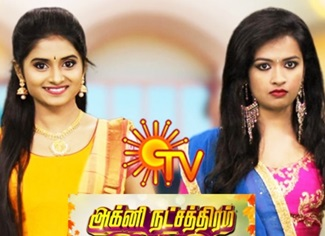 Agni Natchathiram 22-01-2021 Tamil Serial