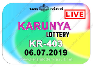 KeralaLotteryResult.net, kerala lottery kl result, yesterday lottery results, lotteries results, keralalotteries, kerala lottery, keralalotteryresult, kerala lottery result, kerala lottery result live, kerala lottery today, kerala lottery result today, kerala lottery results today, today kerala lottery result, Karunya lottery results, kerala lottery result today Karunya, Karunya lottery result, kerala lottery result Karunya today, kerala lottery Karunya today result, Karunya kerala lottery result, live Karunya lottery KR-403, kerala lottery result 06.07.2019 Karunya KR 403 06 july 2019 result, 06 07 2019, kerala lottery result 06-07-2019, Karunya lottery KR 403 results 06-07-2019, 06/07/2019 kerala lottery today result Karunya, 06/7/2019 Karunya lottery KR-403, Karunya 06.07.2019, 06.07.2019 lottery results, kerala lottery result July 06 2019, kerala lottery results 06th July 2019, 06.07.2019 week KR-403 lottery result, 6.7.2019 Karunya KR-403 Lottery Result, 06-07-2019 kerala lottery results, 06-07-2019 kerala state lottery result, 06-07-2019 KR-403, Kerala Karunya Lottery Result 6/7/2019