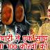 गांधारी ने कैसे दिया था 100 कौरवों को जन्म, राज जानकर उड़ जाएंगे होश!