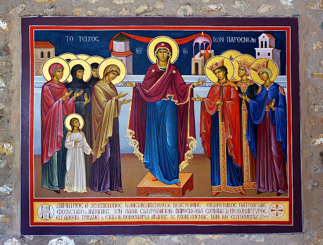 Main Differences between Greek and Russian Orthodox Icons