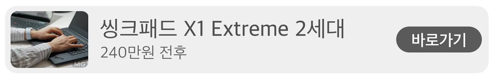thinkpad-x-series/X1-Extreme-Gen-2/p/22TP2TXX1E2