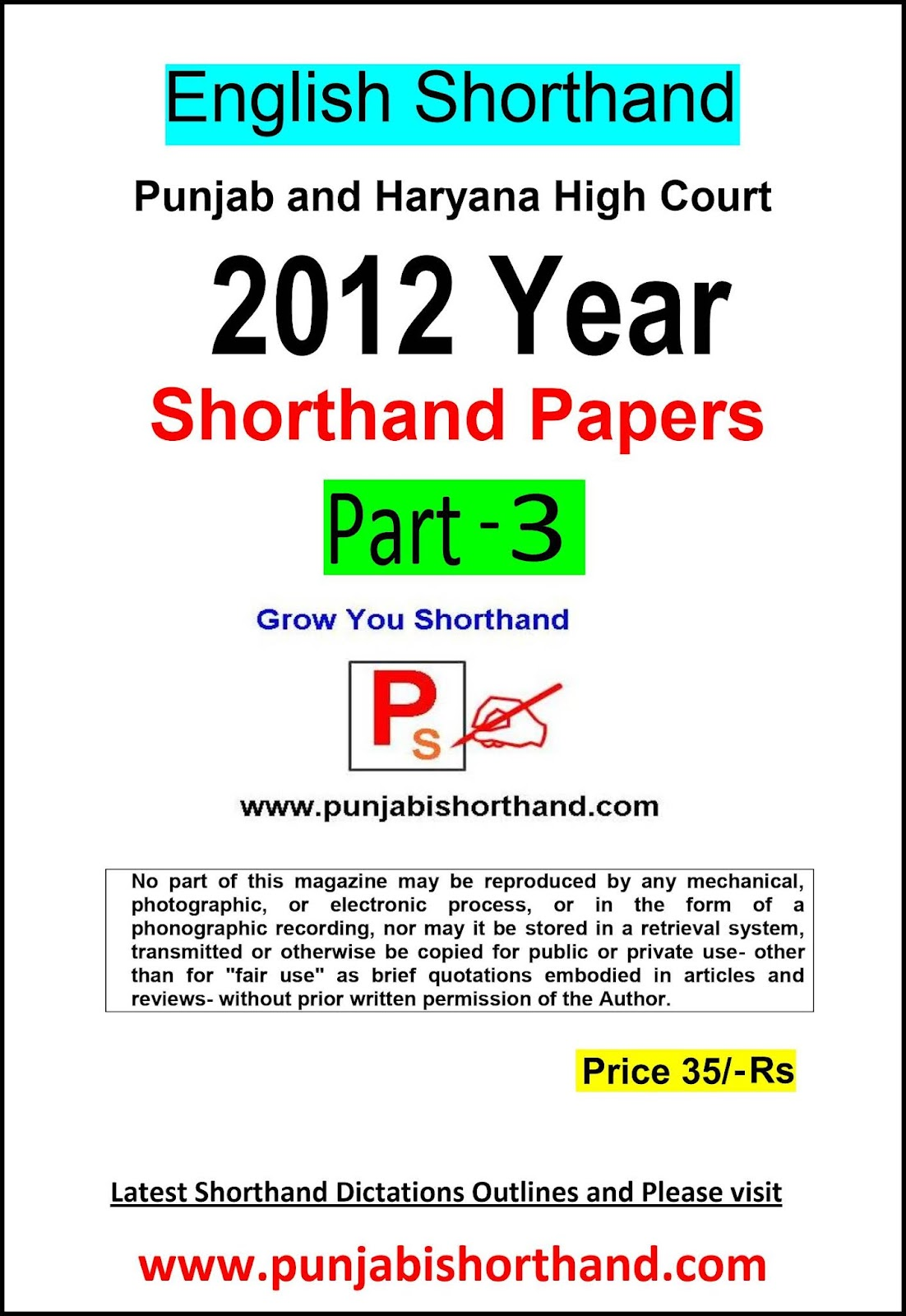 Punjabi Shorthand