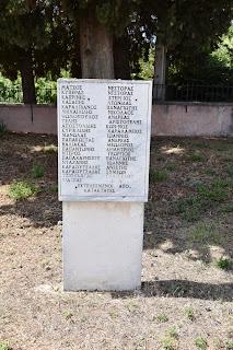 το μνημείο της Εθνικής Αντίστασης στην Κοζάνη