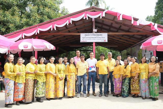 """เมืองไทยประกันชีวิต ตอกย้ำนโยบายตอบแทนสังคม  จัดโครงการ """"ส่งความสุขและรอยยิ้มสู่ชุมชน#happysharing"""""""