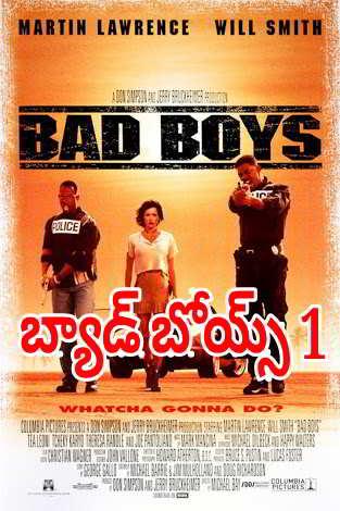 Bad Boys 1 (1995) Hollywood Movie Telugu Dubbed Hd 720p