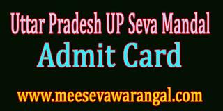 Uttar Pradesh UP Seva Mandal Admit Card 2016 Download