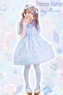 mintyfrills kawaii harajuku fashion lolita cute pretty mermaid
