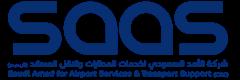 وظائف شركة الأمد السعودي لخدمات المطارات والنقل المسانده (SAAS)