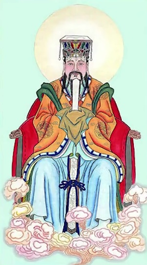 Chinese Gods and Goddesses The Jade Emperor
