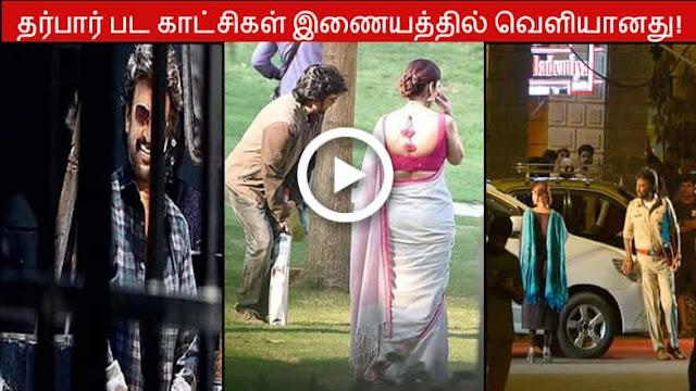 Darbar movie video leaked online