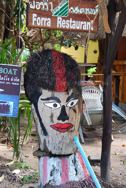 Walking Street at Lipe Island