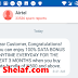 How to Make Your SIM Eligible for Airtel 4.6GB for N200 or 23GB for N1000