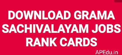 DOWNLOAD GRAMASACHIVALAYAM JOBS RANK CARDS