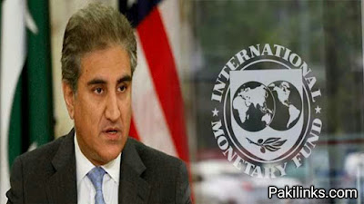 IMF has given relief to the situation arising out of Corona, Foreign Minister