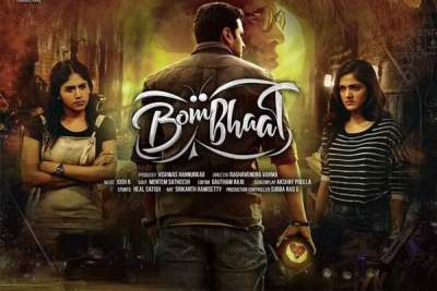 Bombhaat 2020 Telugu Full HD Movies 480p