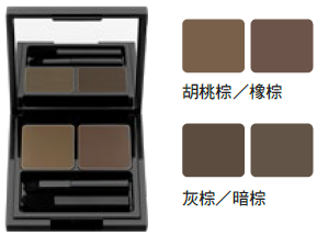 Shu uemura植村秀 塑形眉彩盤