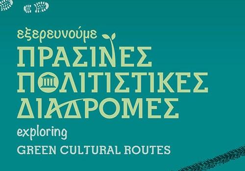 Δωρεάν ξενάγηση την Κυριακή στον αρχαιολογικό χώρο της Ασίνης