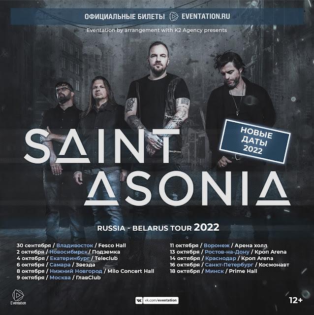 Saint Asonia в России
