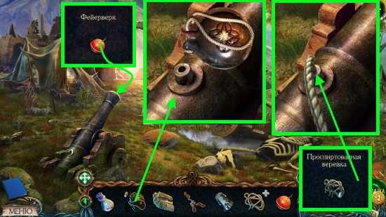 готовим пушку стрелять фейерверком в игре затерянные земли 3