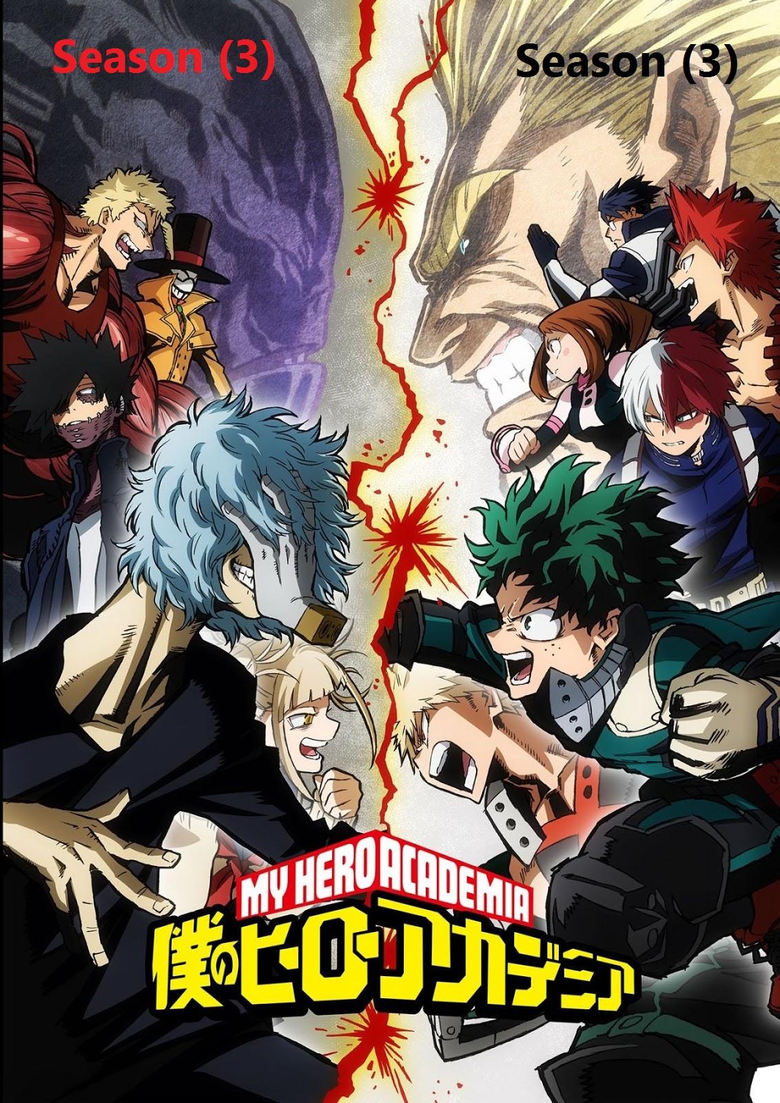 حلقات أنمي أكاديمية بطلى الموسم الثالث   Boku no Hero Academia S3