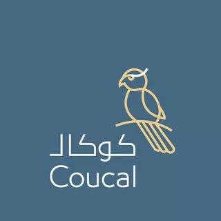مطعم كوكال - Coucal جدة | المنيو اوقات العمل والعنوان