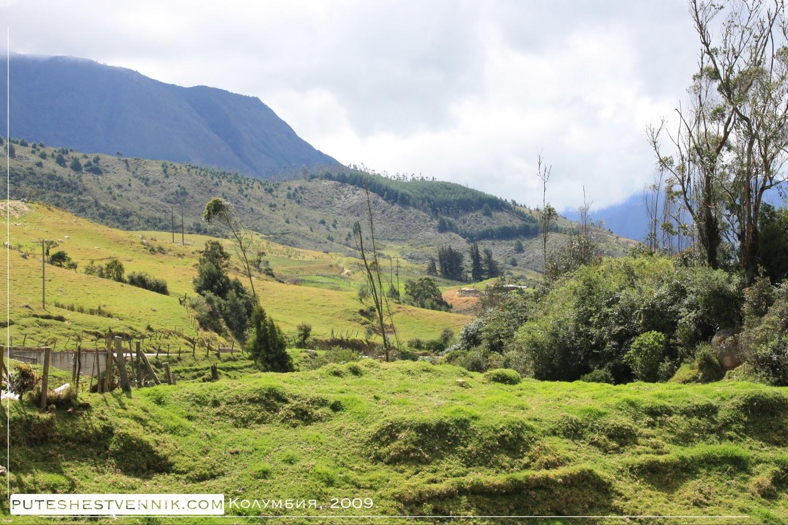 Сельский пейзаж в Колумбии