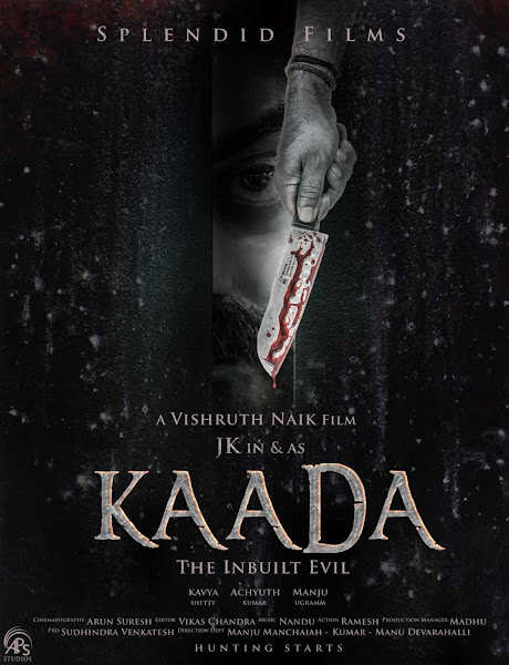 Kannada movie Kaada 2022 wiki, full star-cast, Release date, budget, cost, Actor, actress, Song name, photo, poster, trailer, wallpaper