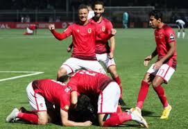 موعد مباراة الأهلى والجونة ضمن الدوري المصري والقنوات الناقلة