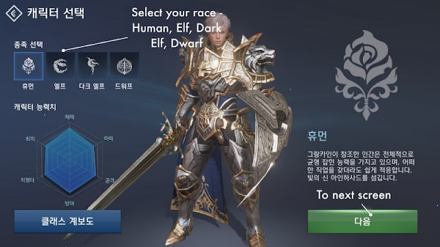 Lineage 2 Revolution KR Gameplay Guide_1