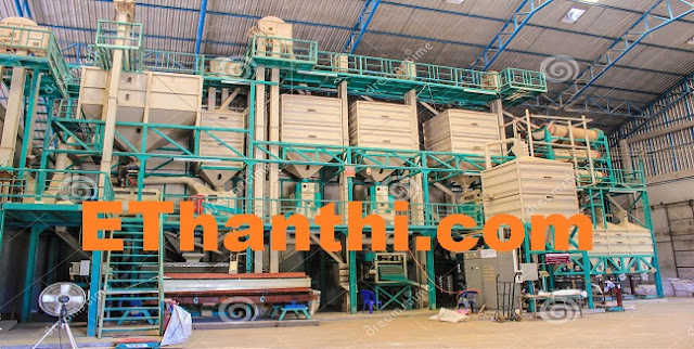வலங்கைமானில் ரூ.20 கோடியில் நவீன அரிசி ஆலை   Valangaiman modern rice mill at Rs 20 crore !